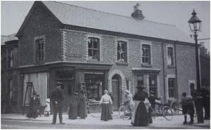 Miss Benedix's wrecked milliner & drapery shop